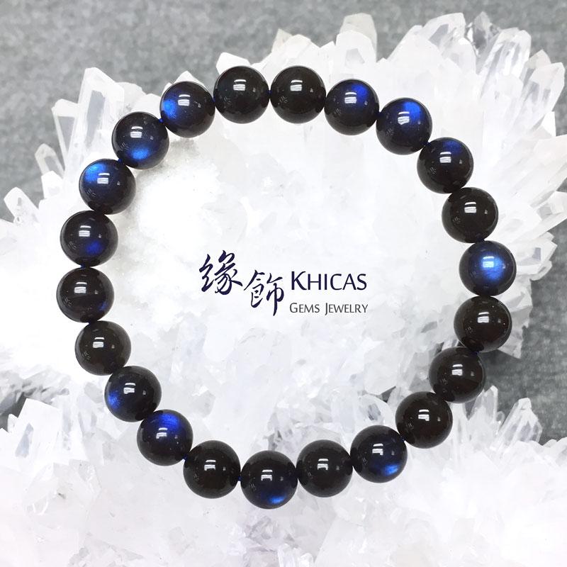馬達加斯加 5A+ 黑體藍光拉長石手串 8.5mm Labradorite KH142765-1 @ Khicas Gems 緣飾
