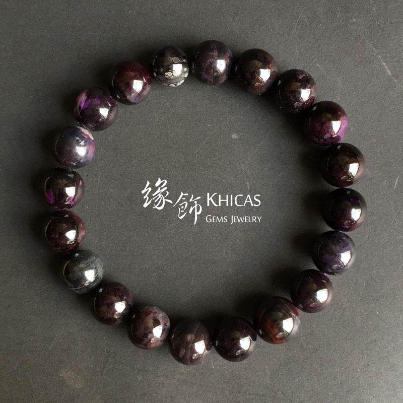南非 A+ 舒俱徠手串 9.5mm Sugilite KH142767-2 @ Khicas Gems 緣飾