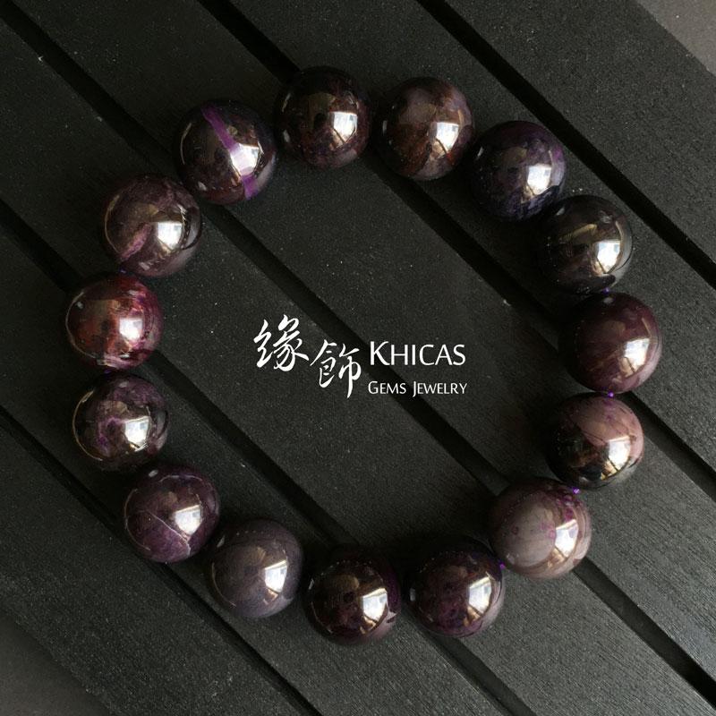 南非 2A+ 舒俱徠手串 13.5mm Sugilite KH142769 @ Khicas Gems 緣飾