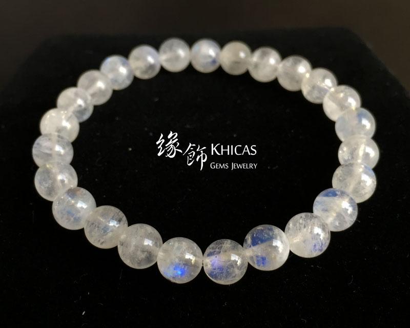巴西 3A+ 月亮石手串 7mm MoonStone KH142770-1 Khicas Gems 緣飾
