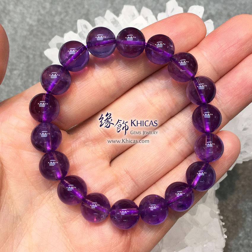 烏拉圭 4A+ 淡紫水晶手串 10.5mm Amethyst KH142784 @ Khicas Gems 緣飾