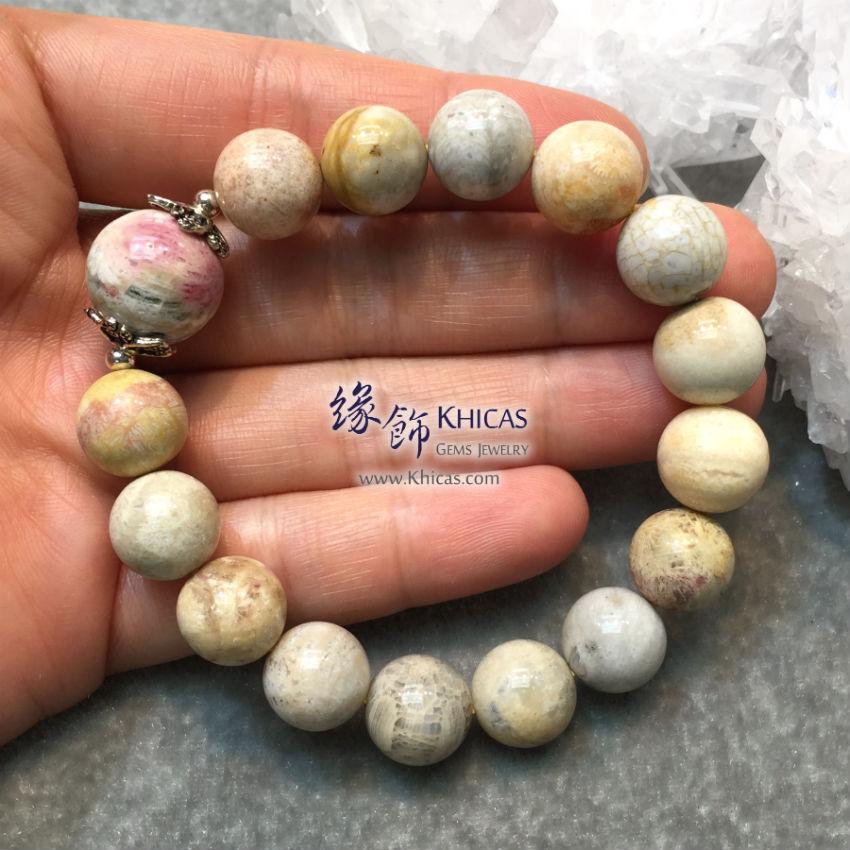 印尼 4A+ 珊瑚玉化石 12 / 14mm+/- 手串配銀飾 菊花玉 Coral Jade Bracelet KH142822 @ Khicas Gems 緣飾