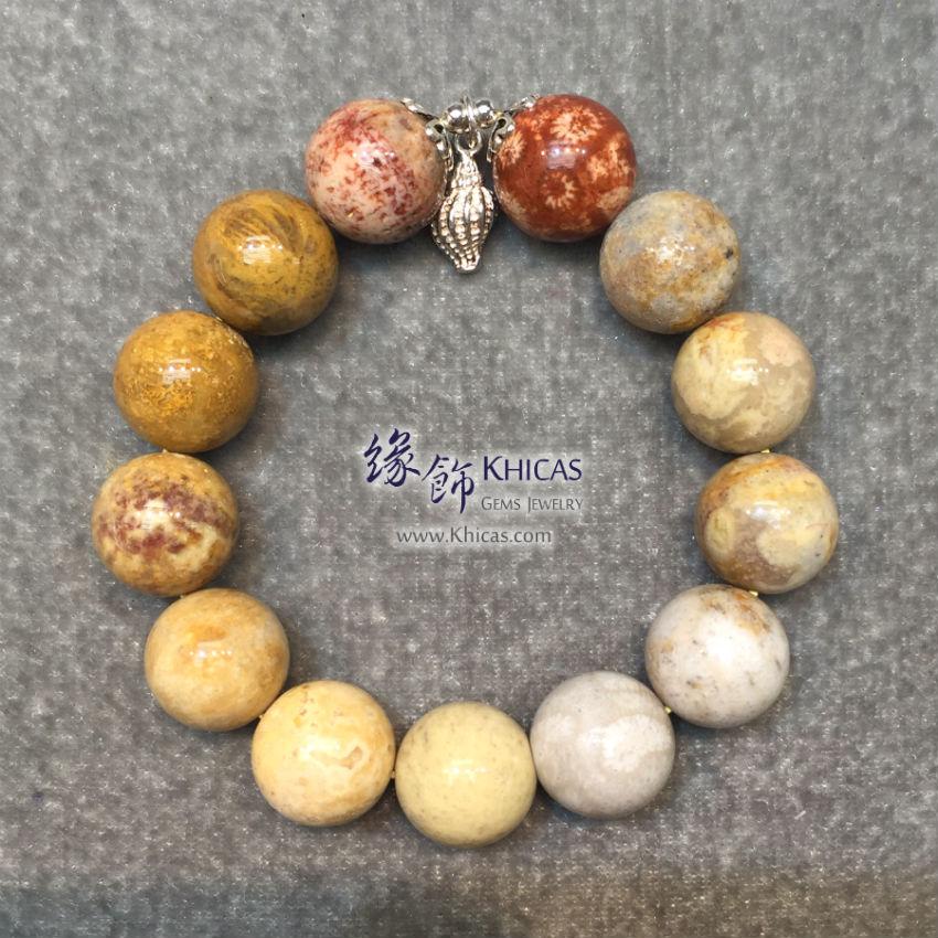 印尼 4A+ 珊瑚玉化石 14mm+/- 手串配銀海螺 Coral Jade Bracelet KH142824 @ Khicas Gems 緣飾