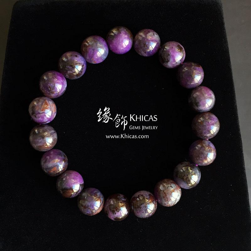 南非 4A+ 舒俱徠手串 10.5mm Sugilite KH142885 @ Khicas Gems 緣飾