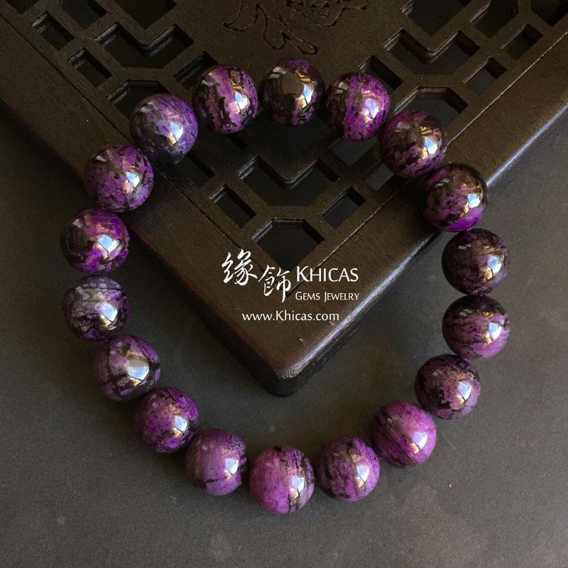 南非 4A+ 舒俱徠手串 11.5mm Sugilite KH142887 @ Khicas Gems 緣飾