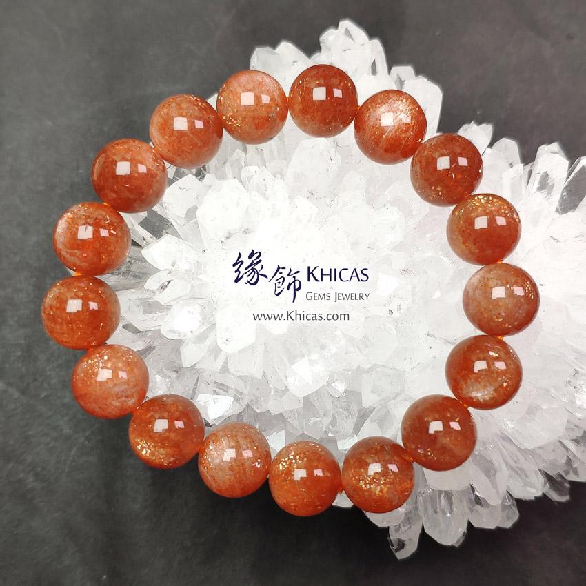 巴西 4A+ 金草莓晶 / 金太陽石手串 10.8mm SunStone KH142893 Khicas Gems 緣飾