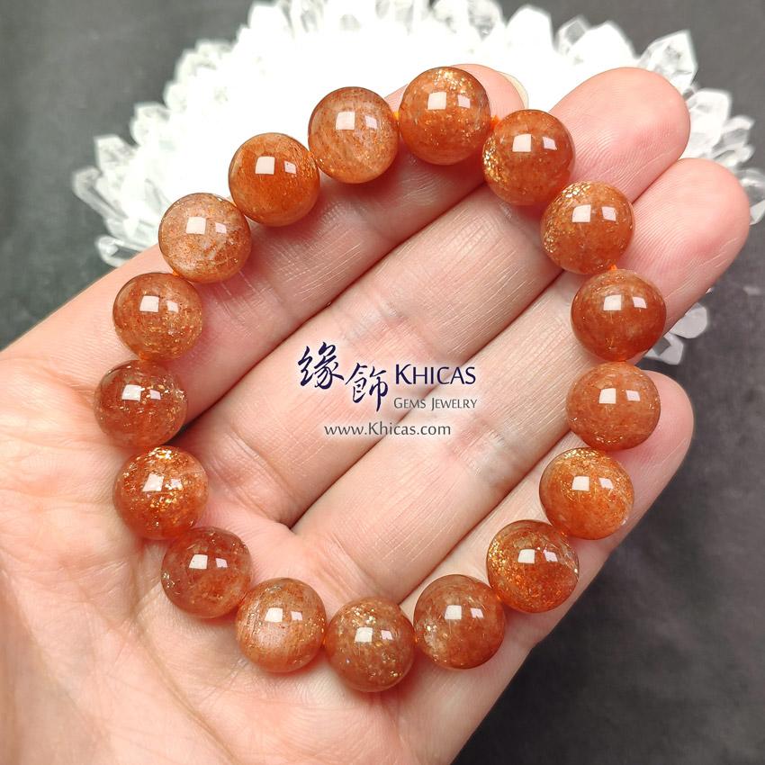 巴西 4A+ 金草莓晶 / 金太陽石手串 10.8mm SunStone KH142893 @ Khicas Gems Jewelry 緣飾天然水晶