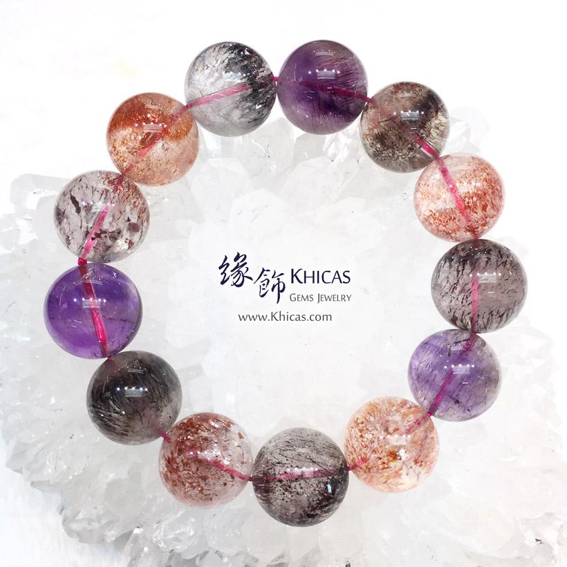 4A+ 巴西 Super Seven / Super7 / 超級七 / 三輪骨幹手串 17.5mm KH142905 @ Khicas Gems Jewelry 緣飾天然水晶