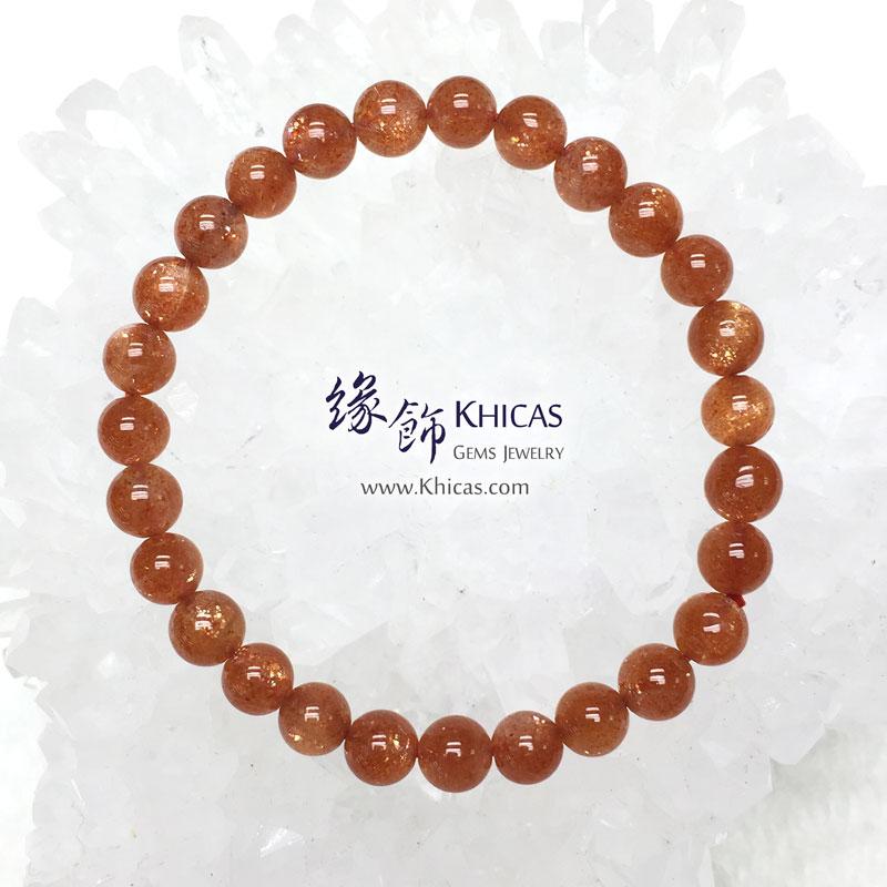 巴西 5A+ 金草莓晶 / 金太陽石手串 7mm SunStone KH142932 Khicas Gems 緣飾