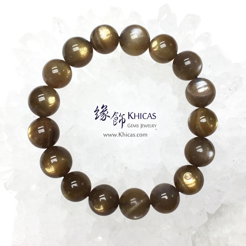 巴西 4A+ 金銀雙眼黑太陽石手串 11.5mm Black SunStone KH142964 @ Khicas Gems 緣飾