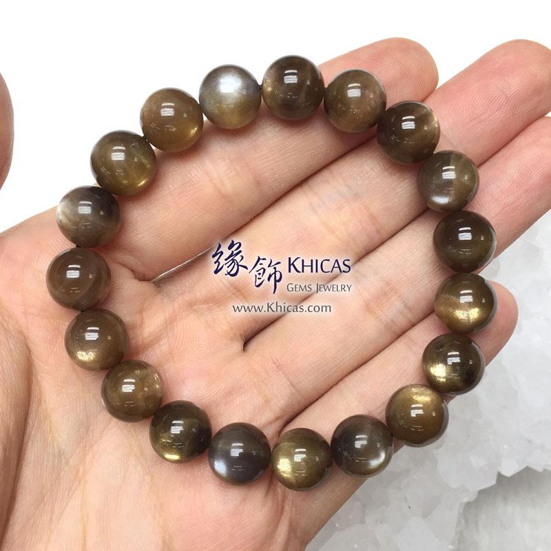 巴西 4A+ 金銀雙眼黑太陽石手串 10.5mm Black SunStone KH142966 @ Khicas Gems 緣飾