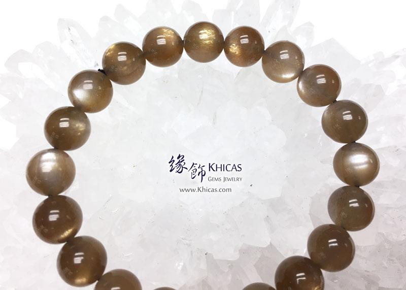 巴西 4A+ 金銀雙眼黑太陽石手串 9.5mm Black SunStone KH142967 @ Khicas Gems 緣飾