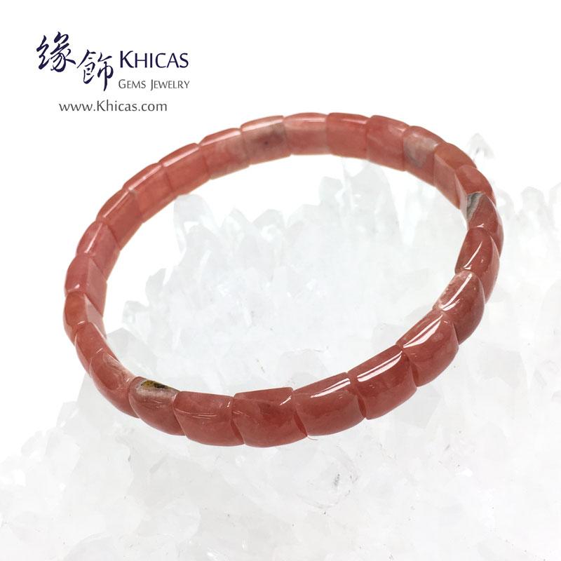 阿根廷 4A+ 紅紋石幼手排 8mm Rhodochrosite KH143012 Khicas Gems 緣飾
