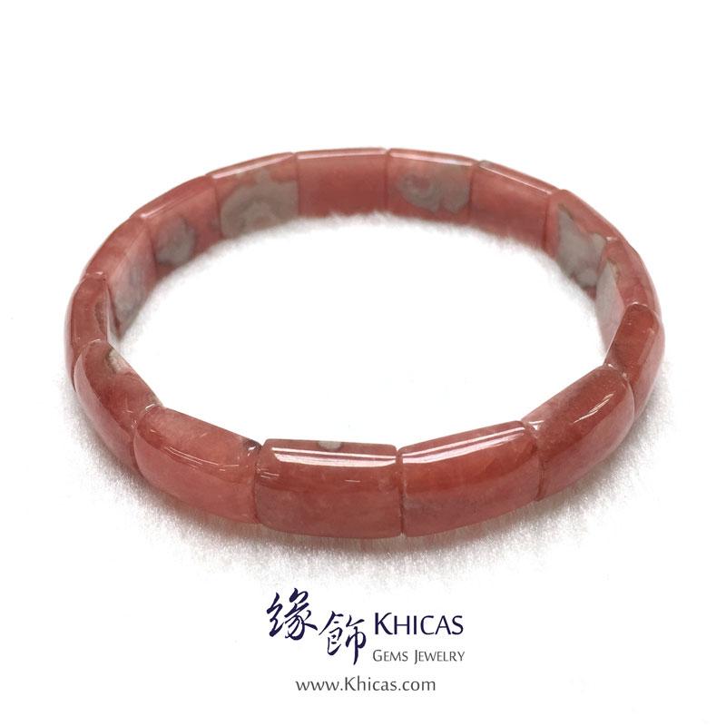 阿根廷 4A+ 紅紋石幼手排 10mm Rhodochrosite KH143013 Khicas Gems 緣飾