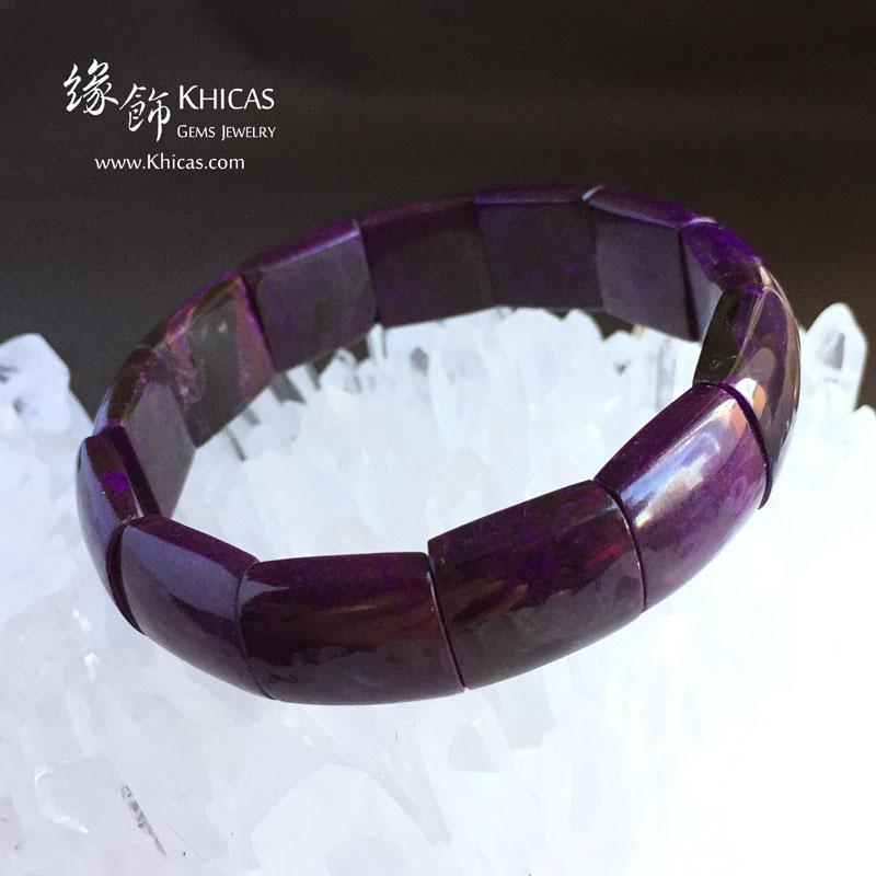南非 5A+ 皇家紫舒俱徠手排(闊14mm) Sugilite KH143194 @ Khicas Gems 緣飾