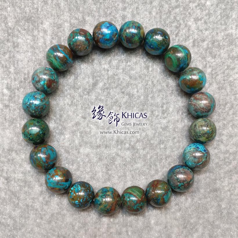巴西 4A+ 鳳凰石手串 10.3mm Chrysocolla Bracelet KH143227 @ Khicas Gems Jewelry 緣飾天然水晶