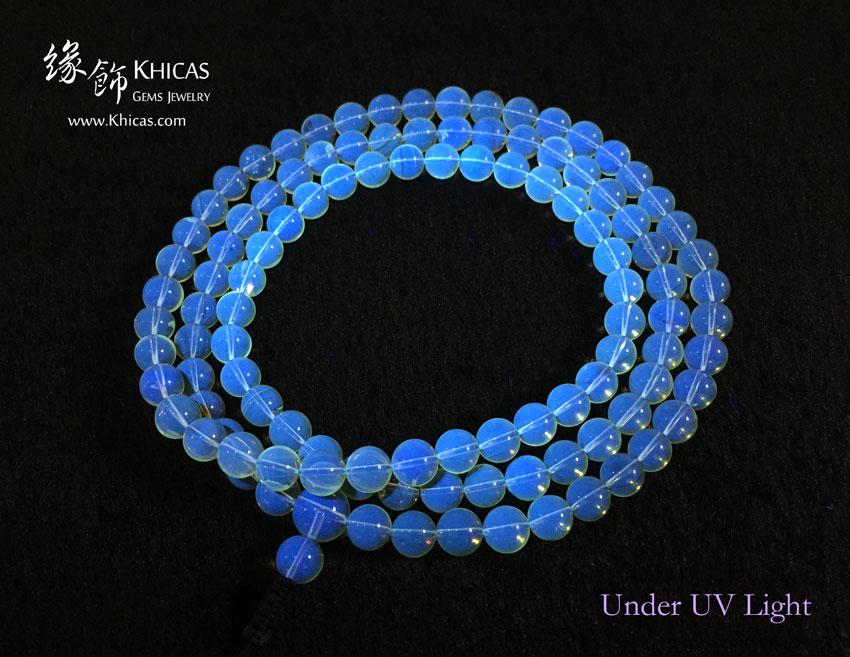 墨西哥藍珀 7mm+/- 108粒佛珠 Blue Amber Bracelet KH143564 by Khicas Gems 緣飾