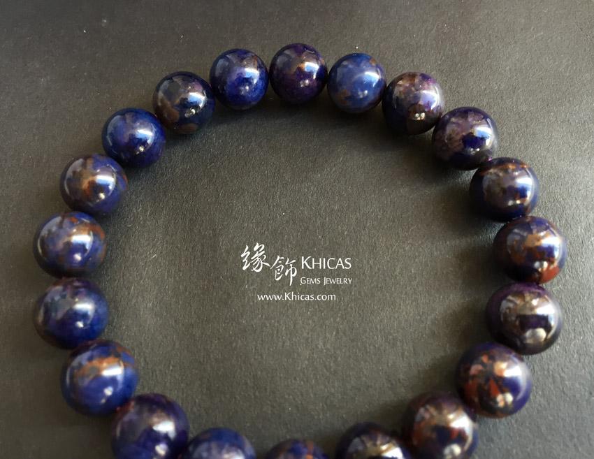 南非 4A+ 藍色舒俱徠手串 9.5mm Sugilite KH143566 @ Khicas Gems 緣飾