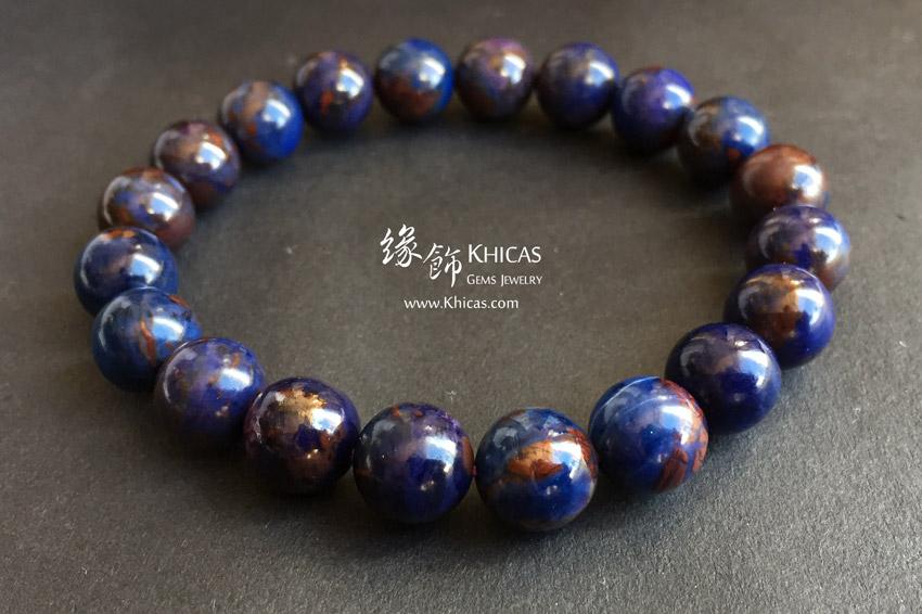 南非 4A+ 藍色舒俱徠手串 9.5mm Sugilite KH143567 @ Khicas Gems 緣飾