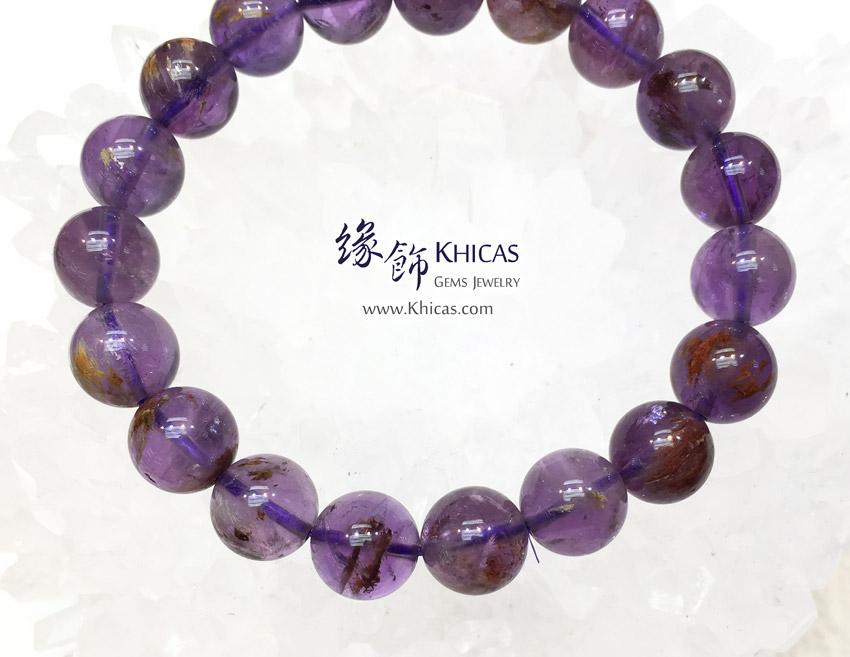 巴西 4A+ 紫水晶/幽靈共生手串 10mm Amethyst Phantom Bracelet KH143600 @ Khicas Gems Jewelry 緣飾天然水晶
