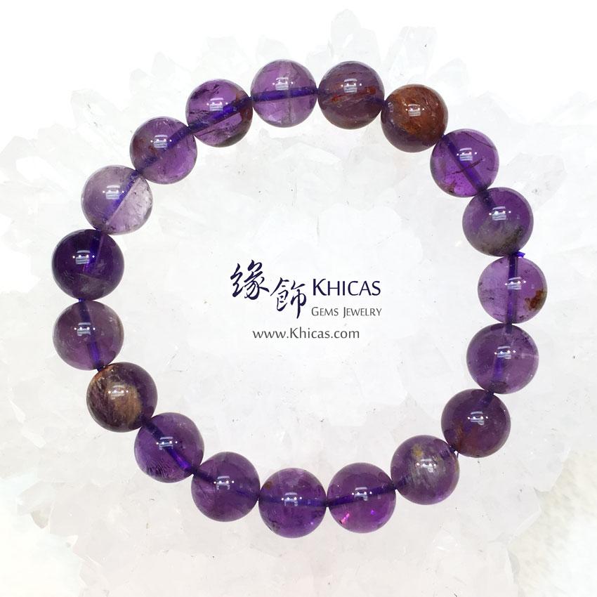 巴西 4A+ 紫水晶/幽靈共生手串 10mm Amethyst Phantom KH143601 @ Khicas Gems 緣飾