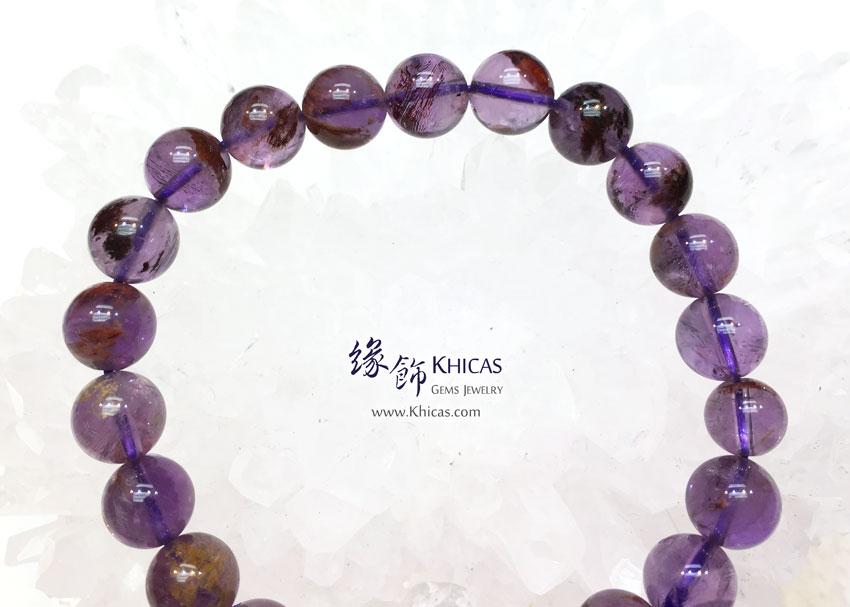 巴西 4A+ 紫水晶/幽靈共生手串 9mm Amethyst Phantom KH143603 @ Khicas Gems 緣飾