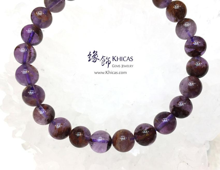 巴西 4A+ 紫水晶/幽靈共生手串 8.5mm Amethyst Phantom KH143604 @ Khicas Gems 緣飾