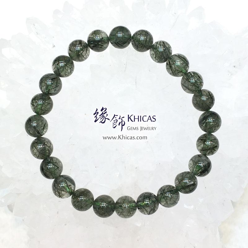 巴西 3A+ 綠髮晶手串 7.5mm Green Rutilated Quartz KH143609 Khicas Gems 緣飾