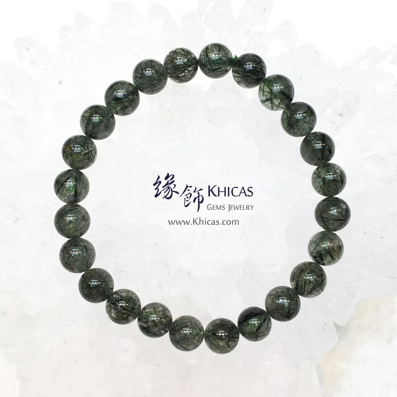 巴西 3A+ 綠髮晶手串 7.8mm Green Rutilated Quartz KH143610 Khicas Gems 緣飾