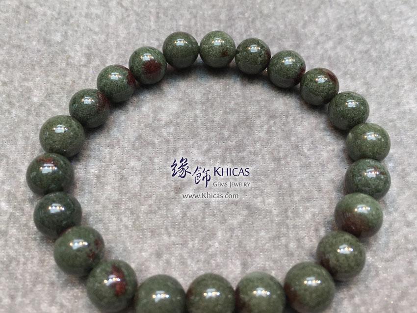 4A+ 巴西綠幽靈手串 8.5mm Green Phantom KH143611 @ Khicas Gems 緣飾天然水晶