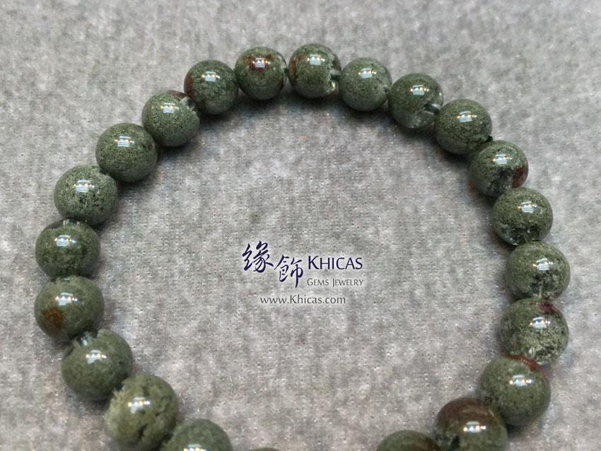 4A+ 巴西綠幽靈手串 8.3mm Green Phantom KH143613 @ Khicas Gems 緣飾天然水晶