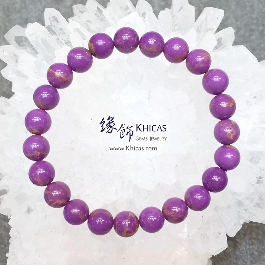 美國 4A+ 紫雲母手串 8.5mm+/- Purple Mica KH143651 @ Khicas Gems 緣飾天然水晶