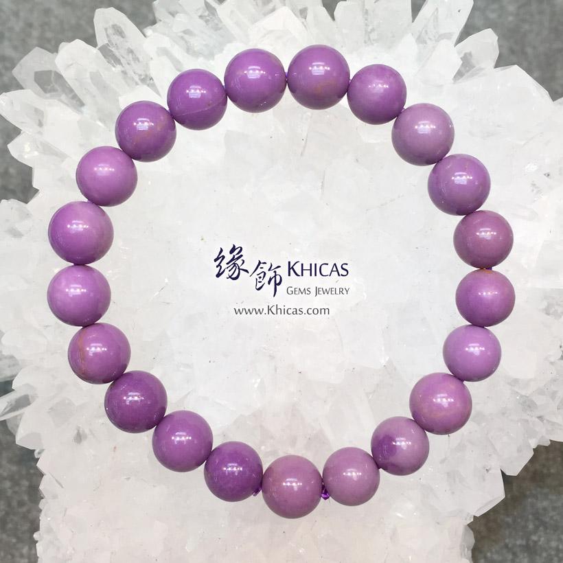 美國 4A+ 紫雲母手串 9.5mm+/- Purple Mica Bracelet KH143654 @ Khicas Gems 緣飾天然水晶
