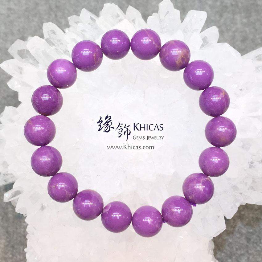 美國 4A+ 紫雲母手串 10.5mm+/- Purple Mica KH143657 @ Khicas Gems 緣飾天然水晶