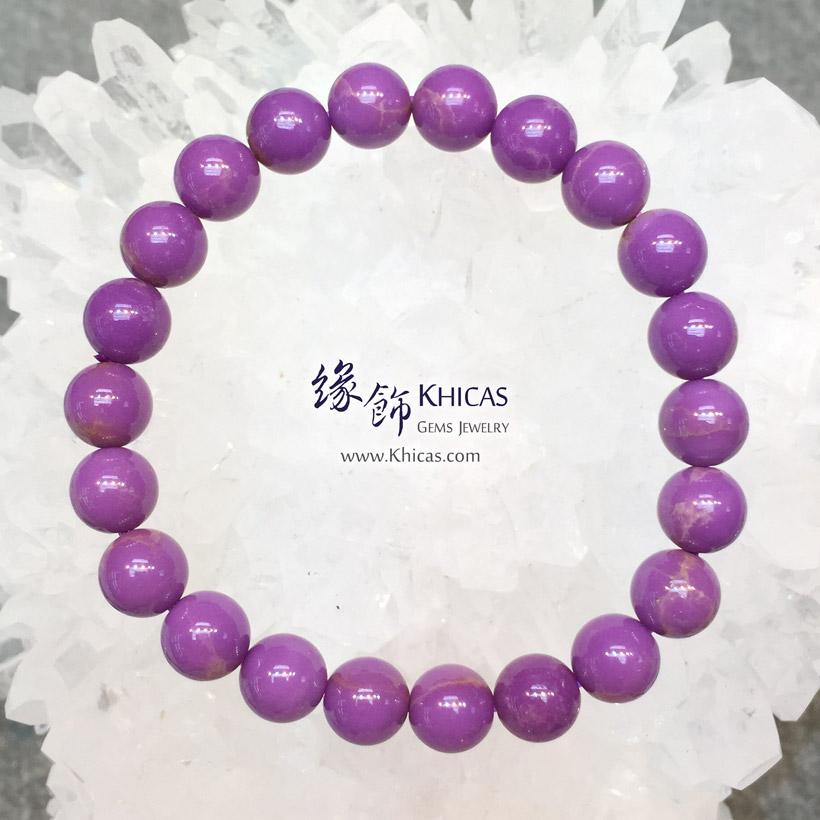 美國 4A+ 紫雲母手串 8.3mm+/- Purple Mica Bracelet KH143660 @ Khicas Gems Jewelry 緣飾天然水晶