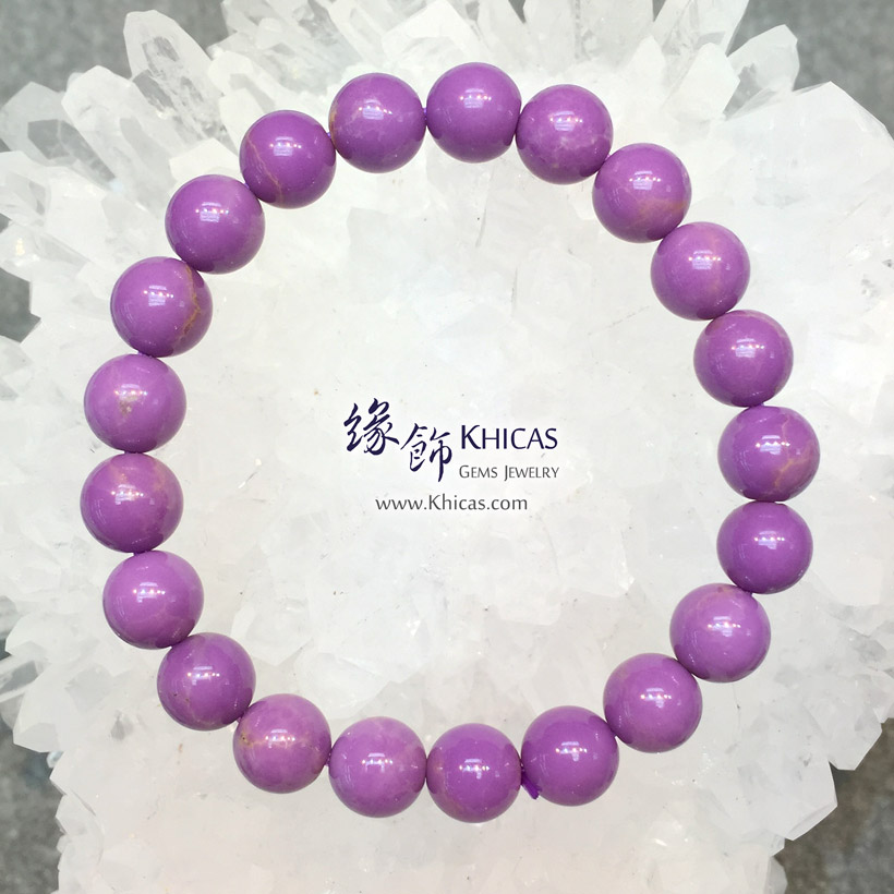 美國 4A+ 紫雲母手串 9mm+/- Purple Mica Bracelet KH143661 @ Khicas Gems Jewelry 緣飾天然水晶