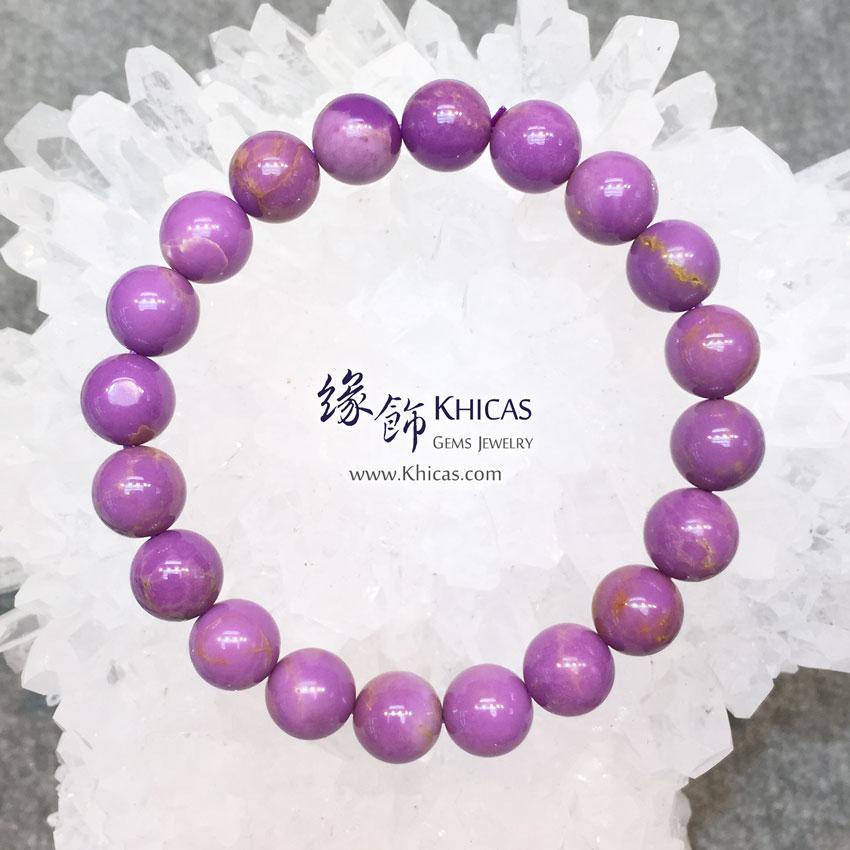 美國 4A+ 紫雲母手串 9.7mm+/- Purple Mica KH143663 @ Khicas Gems 緣飾天然水晶