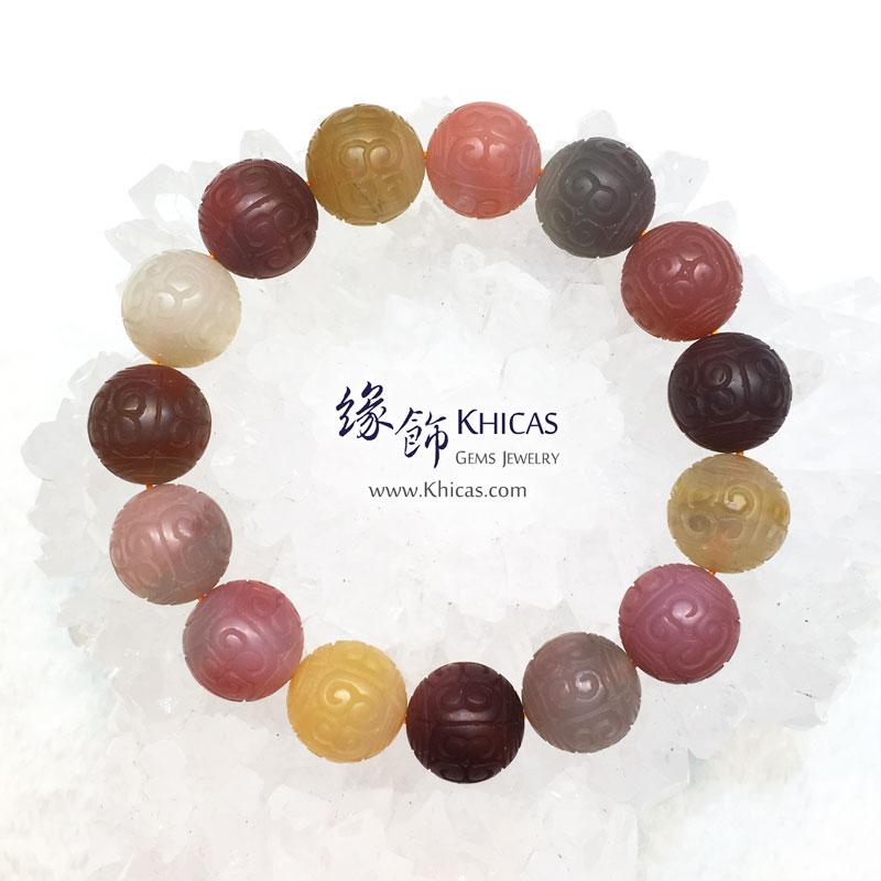 龍雕鹽源瑪瑙手串 14.5mm Red Agate KH143750-1 @ Khicas Gems 緣飾