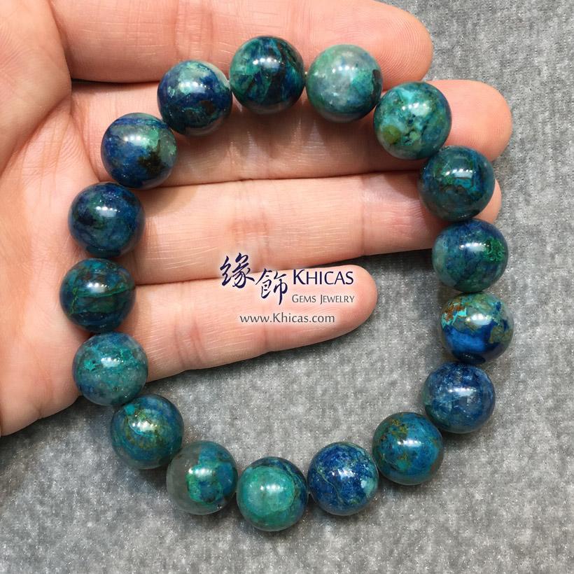 巴西 4A+ 藍色鳳凰石手串 13mm Blue Chrysocolla Bracelet KH143784 @ Khicas Gems Jewelry 緣飾天然水晶