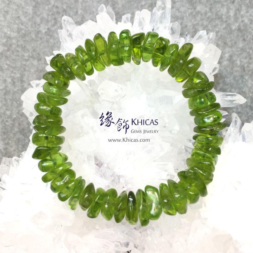 巴西 4A+ 橄欖石不定形手串 ~13-14mm Peridot Bracelet KH143795 @ Khicas Gems 緣飾