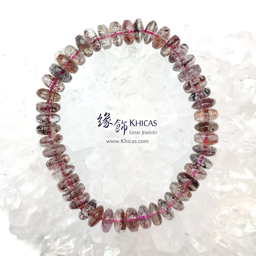 巴西 3A+ 超級七 / 三輪骨幹 / Super 7 / 超七盤珠手串 KH143853 @ Khicas Gems Jewelry 緣飾天然水晶