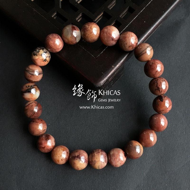 南非紅色舒俱徠手串 8.8mm Red Sugilite KH143857-1 @ Khicas Gems 緣飾