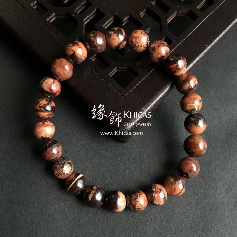 南非紅色舒俱徠手串 8.8mm Red Sugilite KH143857-2 @ Khicas Gems 緣飾