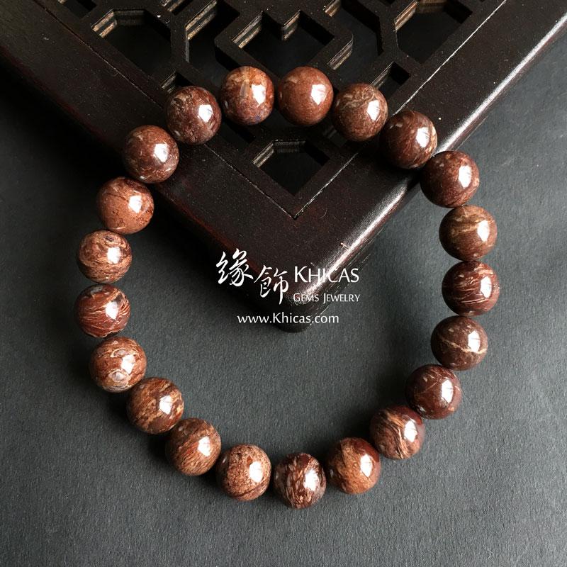 南非紅色舒俱徠手串 8.8mm Red Sugilite KH143857-3 @ Khicas Gems 緣飾