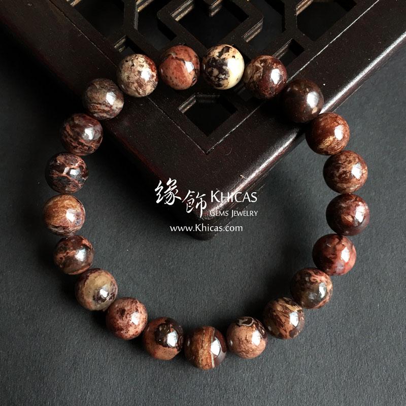 南非紅色舒俱徠手串 8.8mm Red Sugilite KH143857-4 @ Khicas Gems 緣飾