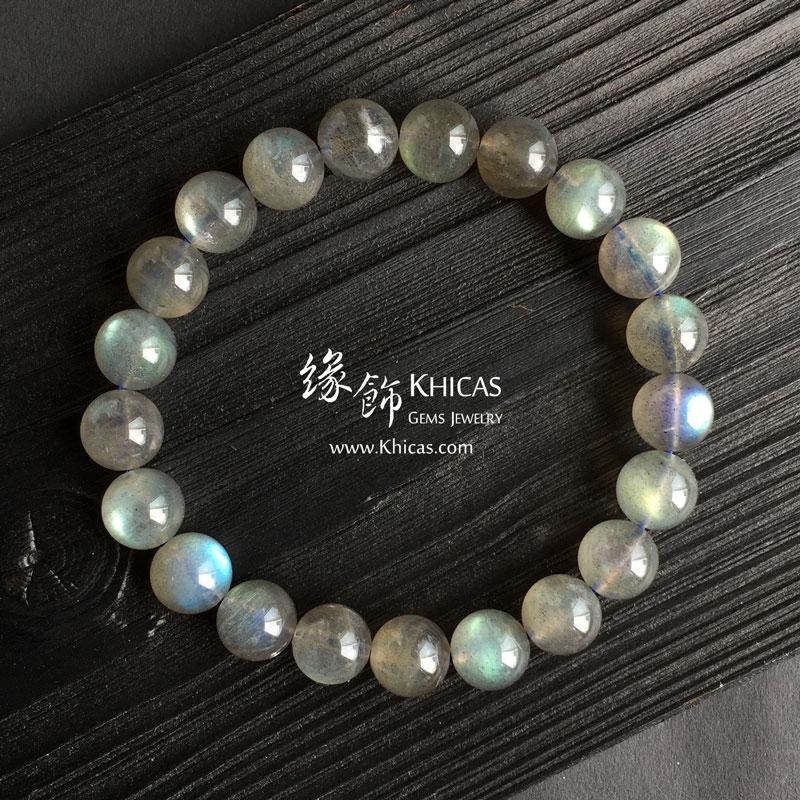 印度 5A+ 冰種拉長石手串 9.3mm Labradorite KH143943 @ Khicas Gems 緣飾