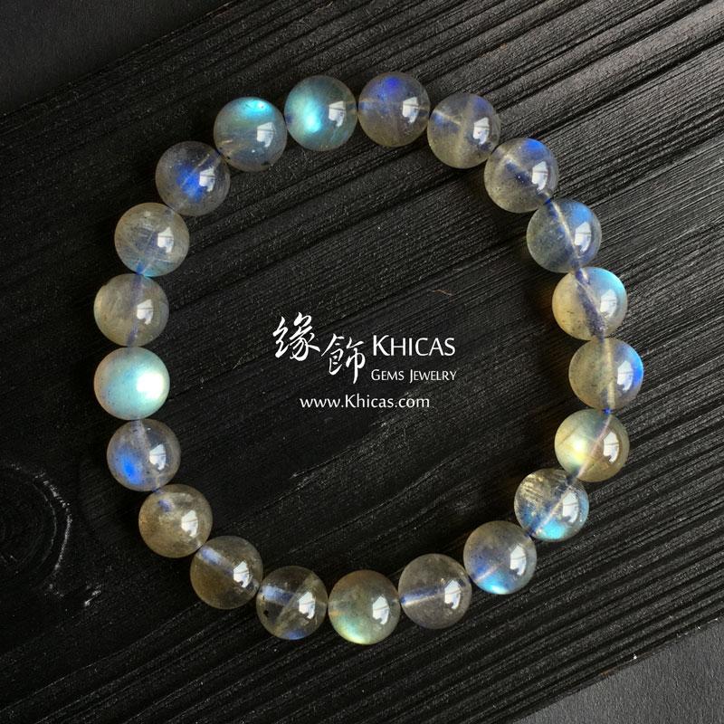 印度 5A+ 冰種拉長石手串 8.8mm Labradorite KH143944 @ Khicas Gems 緣飾