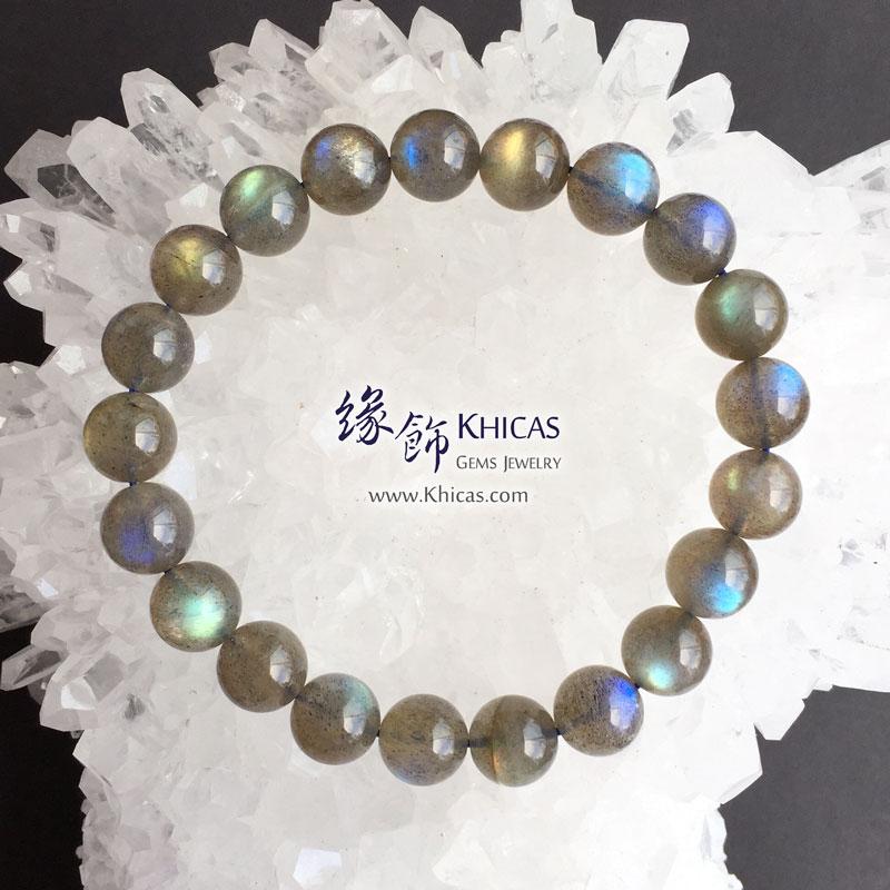 印度 5A+ 冰種拉長石手串 9.3mm Labradorite KH143945 @ Khicas Gems 緣飾