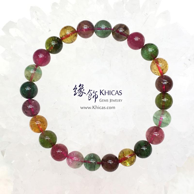 巴西 5A+ 玻璃種彩碧璽手串 7.5mm+/- Tourmaline KH143950 @ Khicas Gems 緣飾天然水晶