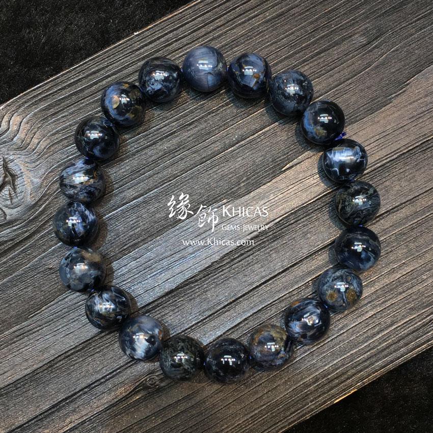 納米比亞 5A+ 貓眼藍色彼得石手串 10mm Pietersite KH143956 @ Khicas Gems 緣飾